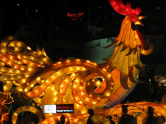 Rooster Float